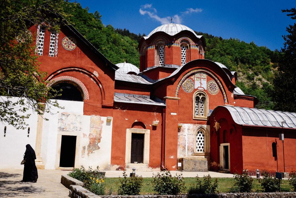 ペーチ総主教修道院